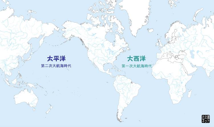 大航海時代 舞台は大西洋から太...