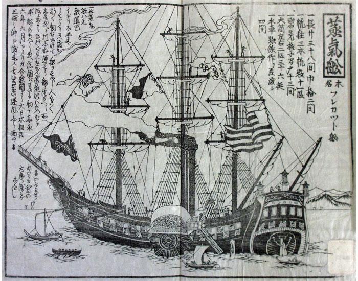 瓦版・黒船来航その1(現代語訳) - 古文書ネット